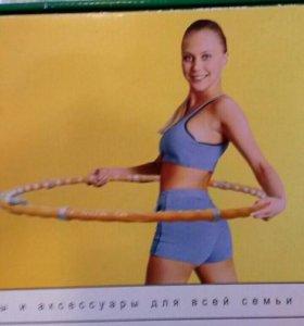 Обруч массажный torneo magic hoop bio