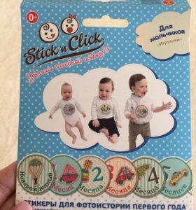 Стикеры для фотосессии первого года малыша