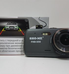Регистратор с камерой заднего вида sho-me fhd 650