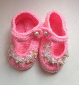 Туфельки для малышки.