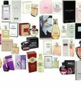 Копии брендового парфюма