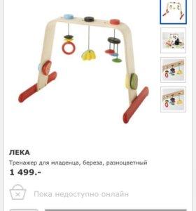 Игровая дуга для малыша и слон на колёсиках