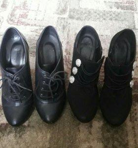 Туфли 2 пары р.38