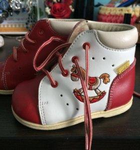 Ортопедические ботинки Скороход 10,5 см новые!