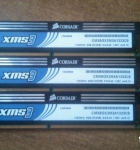 DDR3 Озу 2gb CMX6GX3M3A1333C9
