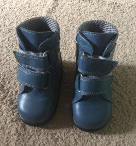 Ортопедическая обувь для детей!!!