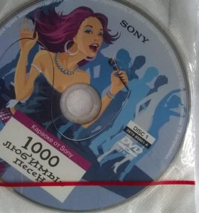 диск караоке от SONY на 2000 песен