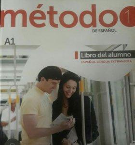 METODO DE ESPANOL A1 Учебник испанского языка