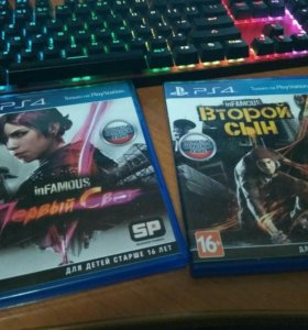 Infamous: Second Son и Infamous: First Light