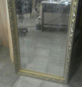 Новый Золотой багет с зеркалом