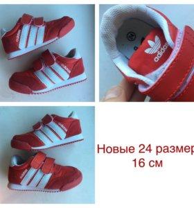 Кросовки Детские новые 24 Размер (16см)