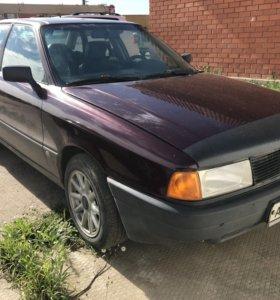 Продаётся Ауди 80.1990 год.пробег.400.000км.