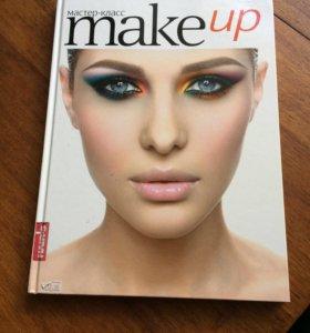 Книга по макияжу
