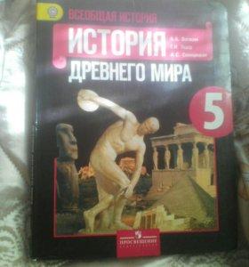 Книга по истории за 5 класс: 350руб.