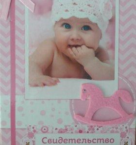 Папка для свидельства о рождении малышки