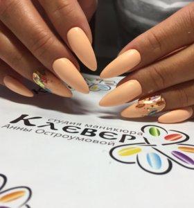 Индивидуальные курсы по маникюру наращиванию ногте