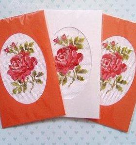 Поздравительные открытки с вышивкой
