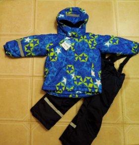 Новый костюм Super Gift зима