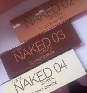 Naked 02/03/04 тени