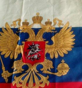 Флаг России !!!
