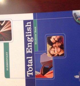 Учебник английского языка с DVD