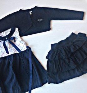Платье, болеро и юбка