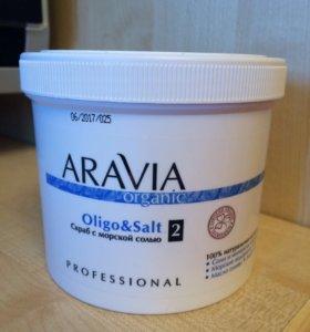 Скраб с морской солью ARAVIA