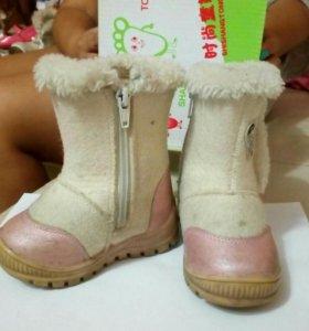 Детская обувь 20,21 размер