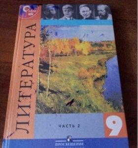 Продам учебник по литературе