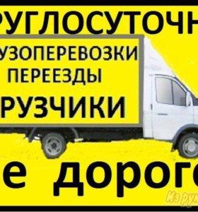 грузоперевозки+ грузч по городу области и европе