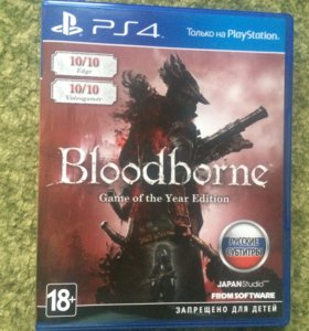 Игра Bloodborne goty PS4