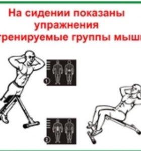 Скамья для пресса и спины (гиперэкстензия)