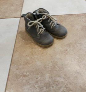 Ботинки Котофей 25 размер