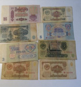 Банкноты 1961 года