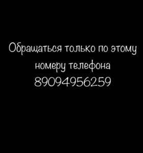 Репетиторство по русскому языку