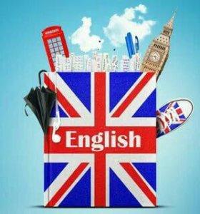Выполнение работ по английскому языку