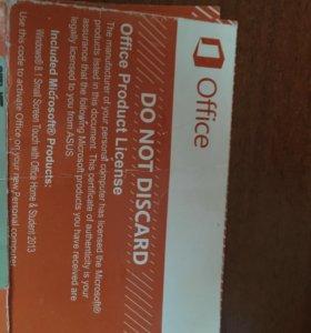 Office 365 лицензия и бессрочный