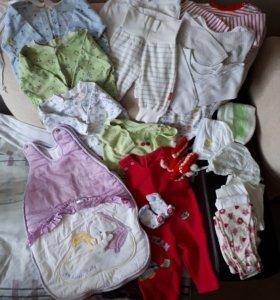 Пакет с вещами на малыша до 6-9 мес