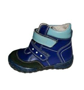 KIDTEX демисезонные ботинки
