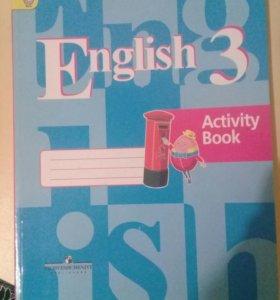 Тетрадь по английскому языку 3 класс