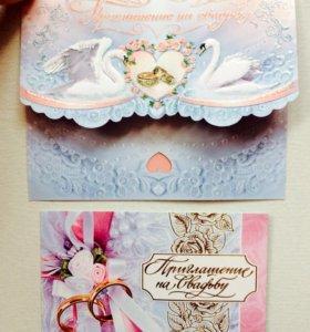 👰🏼Пригласительные открытки на свадьбу
