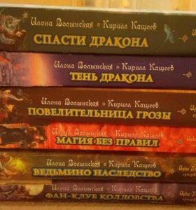 """Собрание книг """"Ирка Хортица"""""""