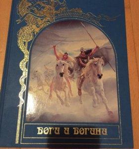 Книга коллекционная