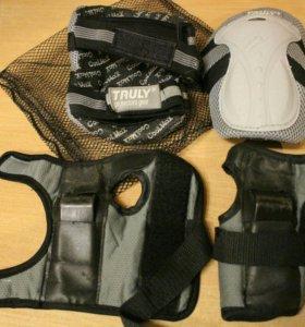 Защита для катания ( наколенники, защита кисти)