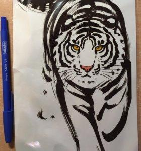 """Большая временная татуировка """"Тигр"""""""