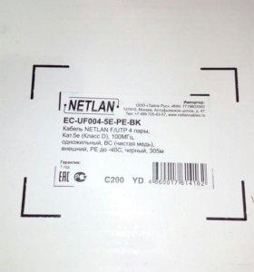 Кабель NETLAN F/UTP 4 пары