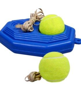 Тренажёр для большого тенниса