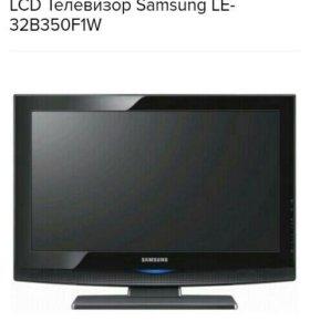 ЖК телевизор Samsung LE32B350F1W в идеальном состо
