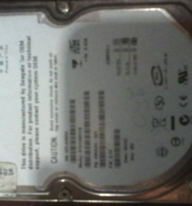 Жесткии диск IDE на ноутбук