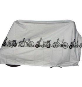 Чехол для велосипеда и мопеда